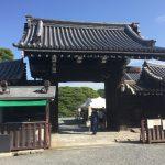 京都御所内部一般公開へ行ってきた