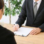コミュ障の文系就活生に人事労務の仕事がオススメな件