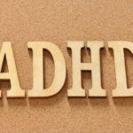 ADHDを抱えながらも大企業から内定を貰った学生の就活体験談